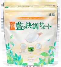 体内の善玉菌・悪玉菌のバランスを整え、体内環境を維持。 新発想のサプリメント.png
