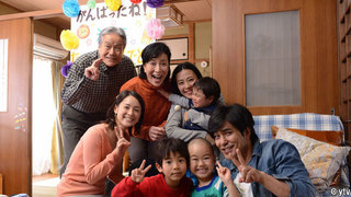 木村佳乃主演『ぼくのいのち』横山歩の熱演に感動の声が続出.jpg