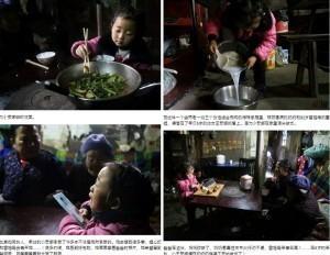 病身の祖母、92歳曾祖母の世話をする5歳の女の子 過酷な運命に涙.jpg