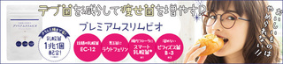 「anan」でも「初夏に輝く大人女性におすすめアイテム」オススメのサプリメント.jpg
