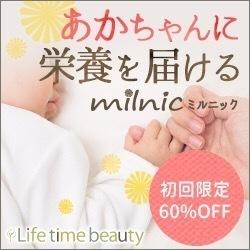 授乳期に最適な量と質の母乳をあかちゃんに届けたい、育児で忙しいママをサポート.jpg